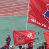 天皇杯福島県代表決定戦 福島ユナイテッドFC vs いわきFC 行ってきた