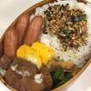 マグロのトロ煮弁当