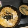 【松乃屋】朝定食 玉子丼 ¥290(税込)