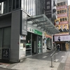 【台湾旅行】台北市内の宿泊先ホテルの様子〈東門駅エリア〉