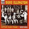 NAXOSで聴く、SP時代のエリントン。(1) 『Cotton Club Stomp』