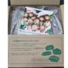 【当選品】カルビー大収穫祭キャンペーン