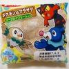 ポケモンパン4月の新商品 (2017年4月1日(土)発売)