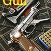 『月刊Gun 2009年1月号』 国際出版社