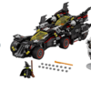 レゴ(LEGO) バットマンムービー 「The Ultimate Batmobile(70919)」製品画像が公開されています。