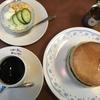 東京レトロ喫茶めぐり〜昭和気分を味わおう!〜