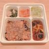 Day201:意外とパンチがありました☆厚揚げと白菜の炒め物御膳(タイヘイ)
