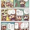世話やきキツネの仙狐さん 第6話 感想:仙狐さんがメイド服でお出迎えドッキリ!