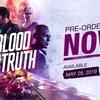 【PS4 PSVR】ライアン・マークス リベンジミッションが5月30日発売決定!早期購入特典もついてくるぞ!