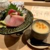 メリー・クリスマ寿司