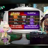 【スプラトゥーン2】第2回目のフェスが終了!今回の結果から分かったことが1つある・・・
