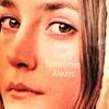 映画『17歳の瞳に映る世界』(エリザ・ヒットマン監督作品)より。アートは、心に傷をつける。