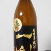 老松酒造 九州芋焼酎 一剣を飲んでみた【味の評価】
