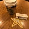スタバのOne More Coffeeが11月から150円に