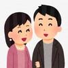 結婚するか独身か問題2
