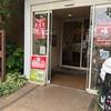 【ベーカリー】帯広市*満寿屋商店麦音*どの時間帯でも焼き立て周囲豊富なパンがずらり*早朝から営業しているので朝ごはんにもおすすめ