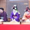 節分の日の京都の舞妓さん。