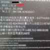 ZenFone 3(ZE520KL)を安く買う方法。