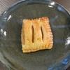 おいしいアップルパイと幸せ