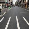 祇園京都ラーメン  細麺好きならこのラーメン(^^) 祇園の中心で丁寧に作られたラーメンを食す!