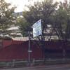 【行楽】Sabosanの横浜漫遊記2013 その2(徒歩&電車編)/ギターデュオゆずゆかりの地と「鉄道模型の神」の作品を目の当たりにする