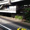 ホテル : Holiday Inn Express  Bangkok Sathorn