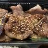 公認会計士×ダイエット#10