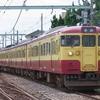 8月12日撮影 夏の石川、新潟遠征 越後線 信越線でカラフルな115系を撮る③