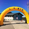 体験コーナー盛りだくさん!大人も子供も楽しめる福岡刑務所の九州矯正展