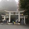 10月の三峯神社☆