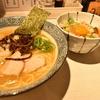 京都・四条駅すぐで24時まで営業する激旨トリ白湯「めんや美鶴」