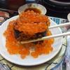 北海道の回転寿司はレベルが高い