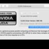 GPUドライバをほったらかしにしてた案件