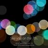 いよいよ今夜iPhone 7発表!!どんなものになるのか噂まとめ