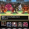 level.622【白い霧】第120回闘技場ランキングバトル4日目