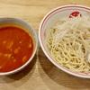 【宅麺 vol.12】「 ファイヤーマウンテン 」の「ファイヤー頂つけ麺」はほぼ蒙古タンメン中本の冷やし味噌 (234杯目)