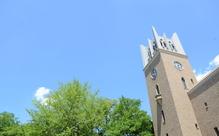 ことばは、未来を創る 早稲田大学大学院 日本語教育研究科