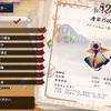 MHRise プレイ日記7