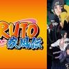 【全話あらすじネタバレまとめ!】NARUTO-ナルト- 疾風伝のアニメを徹底調査したよ!