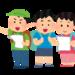 【紹介】お家の中で手軽に親子で楽しめる無料謎解き!