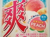 爽「ピチピチピーチ」が美味し過ぎる。広がる爽やかな桃から最後の余韻まで桃を全力で楽しもう!