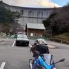 下北山スポーツ公園キャンプツーリング 1日目