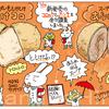 【しごと】月刊ローチケHMV1/15号 とけコロ+あふれメンチ、12/15号 CUPKEカプケ