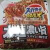 スーパーカップMAX大盛り 太麺濃い旨 完成時間には注意です!