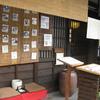 大徳寺門前 「たつ樹庵」