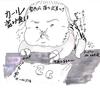 不妊3年【サボり編】K奈川LCでのタイミング指導&自力タイミング全15回の記録