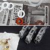 【RB26】純正スロットルのオーバーホール作業_EFI テクノロジック
