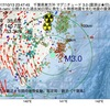 2017年10月13日 23時47分 千葉県東方沖でM3.0の地震