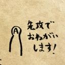 『即興小説ゲーム』公式ブログ