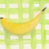 バナナ、バナナ、横浜。